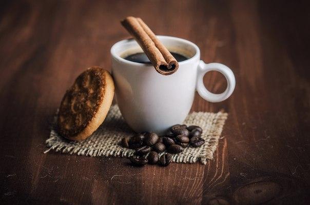 Картинки по запросу 10 советов, как сварить потресающе вкусный кофе